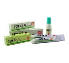 viagra super active 100 mg